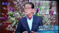 餓鬼の性癖1406 - 風に吹かれてすっ飛んで ノノ(ノ`Д´)ノ ネタ帳