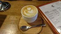 alt. coffee roasters オルトコーヒーロースターズ (Vegan & Gluten-free コーヒースタンド) - latina diary blog