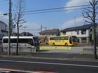 オーワ東京営業所 - 注文の多い、撮影者のBLOG
