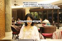 【ザ・ヴィラス・アット・アヤナリゾートバリ】の 「 #DAVA 」ステーキ&シーフードレストラン#車椅子の父とバリ島へ - ツルカメ DAYS
