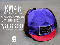 さて今週末は!!〜KM4K SNOW WEAR EXHIBITION〜 - amp [snowboard & life style select]