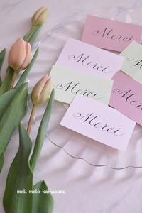 ◆4月からのレッスンについて大切なお知らせ - フランス雑貨とデコパージュ&ギフトラッピング教室 『meli-melo鎌倉』
