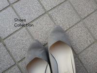 靴の総数洗い出しで、問題点丸見えです - Lien Style (リアン スタイル)