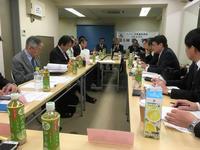 平成30年度(公社)日本鍼灸師会 第5回理事会が開催され、出席いたしました。 - 東洋医学総合はりきゅう治療院 一鍼 ~健やかに晴れやかに~