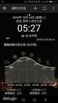 九巴2號巴士@中間道→弼街 - 香港貧乏旅日記 時々レスリー・チャン