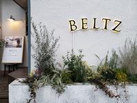 バスクチーズケーキ専門店「BELTZ」 - Kirana×Travel