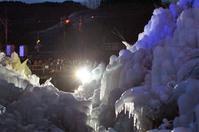 氷の世界☆ライトアップ - さんじゃらっと☆blog2