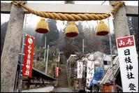 立石寺 -3 - Camellia-shige Gallery 2