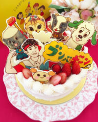 Eテレ大集合ケーキ! - HAPPY FIELD