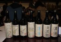 第14回 米酒の回 #7 甘酒づくり、ラベル貼りとコンテスト、懇親会2019年3月10日 - 無農薬で米作りから酒造りを楽しむ会 blog