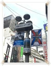 GU渋谷店に行ってみた~GU× STUDIO SEVEN~♪ - **いろいろ日記**