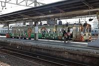 藤田八束の鉄道写真@松山は鉄道フアンにはたまりませんよ、下灘にも行ってきました。・・・大洲にも行って見たい!! - 藤田八束の日記