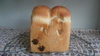 ぶどうパン - ゆず空パン工房
