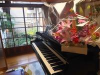21年もの歳月でした【日南教室閉講】 -  加藤ピアノ教室  ♬個々の特性に合わせたピアノ指導♬   倉吉市伊木168-11 ☎080-5237-8238(体験レッスン受付中♪)