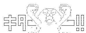 【Olrun】3/17 Gvレポ - 思い出のオルゴール
