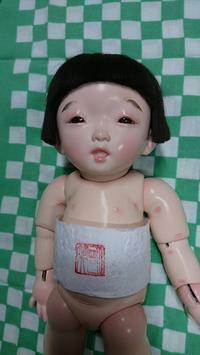 新作10号クタちゃん♪ - 市松人形師~只今修業中