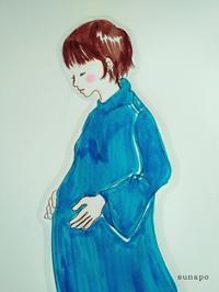 妊婦さんの美しさ - すなぽ暮らしの進行形