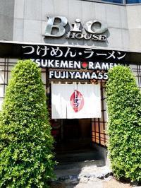 「フジヤマ55」@スクンビットsoi39でつけ麺を食べる! - 明日はハレルヤ in Bangkok