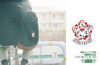 3/20(水)〜3/26(火)は、東急ハンズ三宮店に出店します!! - 職人的雑貨研究所