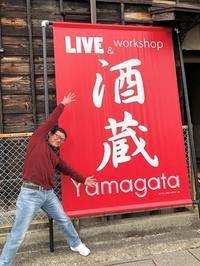 はなちゃん山県市高富「酒蔵LIVE&ワークショップ」!そして、来週は…! - はなちゃんの日記