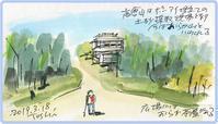 おらが山散策(3)>須磨浦山上公園の梅林 - デジの目