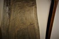 神代栃一枚板 - SOLiD「無垢材セレクトカタログ」/ 材木店・製材所 新発田屋(シバタヤ)