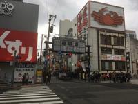 大阪焼きそば - 一景一話