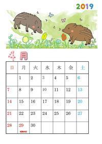 カレンダー - 北国の母の日記