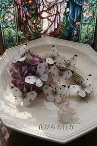 布の蝶々が完成 - 布の花~花びらの行方 Ⅱ