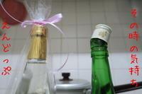 sake - doppler
