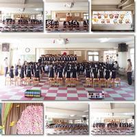 卒園式予行 - ひのくま幼稚園のブログ