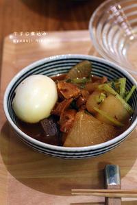 鯖味噌と牛すじ煮込み - KICHI,KITCHEN 2