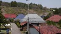 トタン屋根の色合い - 路地裏統合サイト【町角風景】