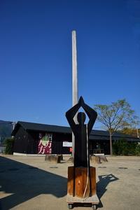 列島改造1 - LUZの熊野古道案内