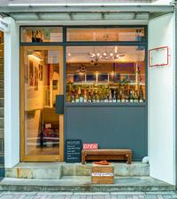 NEWPORT(代々木八幡)アルバイト募集 - 東京カフェマニア:カフェのニュース