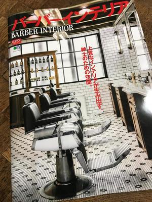 バーバーインテリア - LABOUR AND WAIT  furniture service