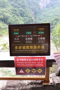 [宿泊]ここが目的地となるすばらしきリゾートホテル「太魯閣晶英酒店➉」(花蓮) - 台湾のたびしおり