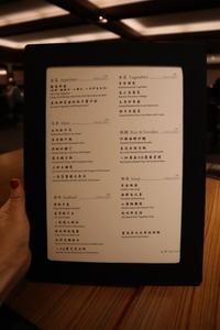 [宿泊]ここが目的地となるすばらしきリゾートホテル「太魯閣晶英酒店⑪」(花蓮) - 台湾のたびしおり
