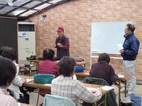 初めての「松ぼっくり盆栽」講習会 - 手柄山温室植物園ブログ 『山の上から花だより』