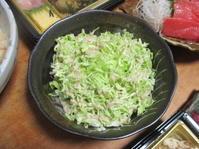 新鮮野菜 - Macんち日記