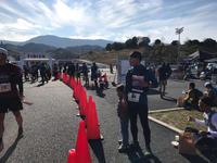 めっちゃ走った! --伊勢の森トレイルランニングレース2018-- [2018.12.16] - ぺぺろんちーの blog