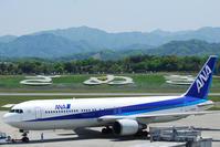 さぬき文字 - まずは広島空港より宜しくです。