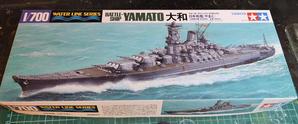 タミヤ1/700 戦艦大和の製作開始 - ぷんとの業務日報2ndGear