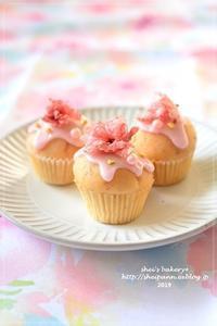 バター不使用・桜のミニマフィン - *sheipann cafe*