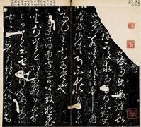 屏風書と新選類林抄 - 玲児の蔵書