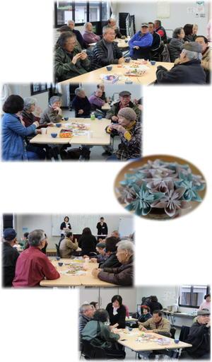 高齢ろう者のつどい「茶話会」 - 大分県聴覚障害者センターブログ