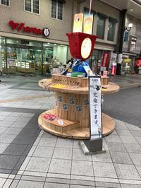 【大分~博多へ行っていたのも忘れてた】 - たっちゃん!ふり~すたいる?ふっとぼ~る。  フットサル 個人参加フットサル 石川県
