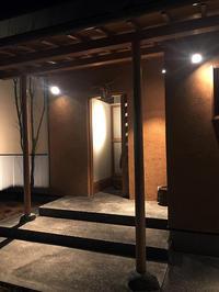桜あんで夕食2019年3月9日 - Epicure11