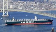 世界最大級「メガコンテナ船」が明石海峡に - 船が好きなんです.com