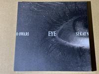 SEKAOWA - ironのブレブレ写真館